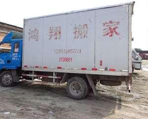 专业设备搬迁需要哪些条件,电话设备搬迁需要哪些施工步骤